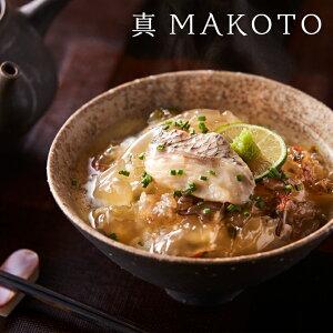 真MAKOTO 3個入り 鯛 寒天 お吸い物 お茶漬け 国産 食品 タイ 惣菜 高級 お取り寄せグルメ 味源