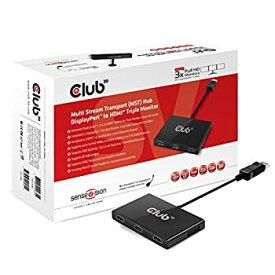 【中古】【輸入品・未使用】Club3D DisplayPort 1.2 to 3 HDMI Multi-Display MST Hub (CSV-5300H) by CLUB3D