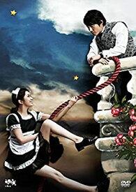 【中古】【輸入品日本向け】運命のように君を愛してる DVD-BOX2