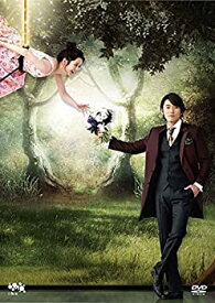 【中古】【輸入品日本向け】運命のように君を愛してる DVD-BOX1
