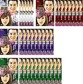 【中古】【輸入品日本向け】華麗なる誘惑 [レンタル落ち] 全37巻セット [マーケットプレイスDVDセット商品]