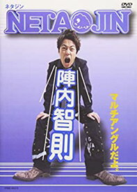 【中古】【輸入品日本向け】陣内智則 NETA JIN [DVD]