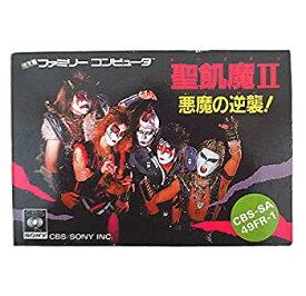 【中古】【輸入品日本向け】聖飢魔2 悪魔の逆襲