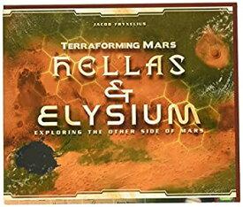 【中古】【輸入品日本向け】(Expansion Hellas & Elysium) - Stronghold Games STG07200 Terraforming Mars Hellas and Elysium Board Game