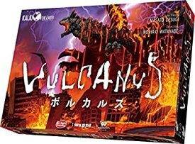 【中古】【輸入品日本向け】アークライト ボルカルス (Kaiju on the Earth) (2~4人 60~80分 10才以上向け) ボードゲーム