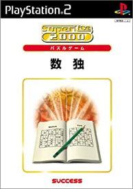 【中古】【輸入品日本向け】SuperLite 2000シリーズパズル 数独