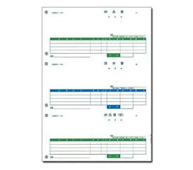 【中古】【輸入品・未使用】ピーシーエー PA1308F 納品書(納+請+控) PA1308F