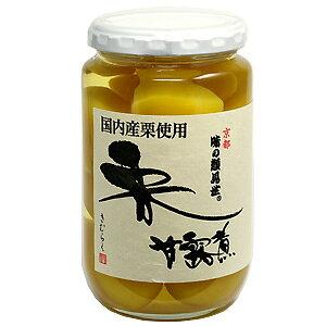 味の顔見世 ★栗甘露煮(国産)400g(固形量200g)