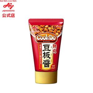味の素「CookDo」 豆板醤 90gチューブ AJINOMOTO