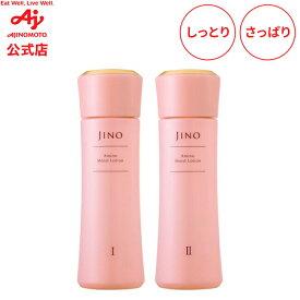 味の素 「JINO(ジーノ)」 アミノ モイスト ローション160mlスキンケア 化粧水 基礎化粧品 うるおい 保湿 肌荒れ 紫外線 ハリツヤ肌 アミノ酸 無香料 無着色 パラベン不使用 アルコール不使用