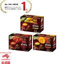 味の素 「クノール贅沢野菜」北海道スイートコーン 完熟トマト 栗かぼちゃ 15袋入り箱 AJINOMOTO カップスープ コーン…