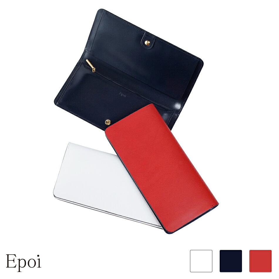 Epoi エポイ Coba コバ 長財布 レディース 日本製 革 レッド/ブルー/ホワイト