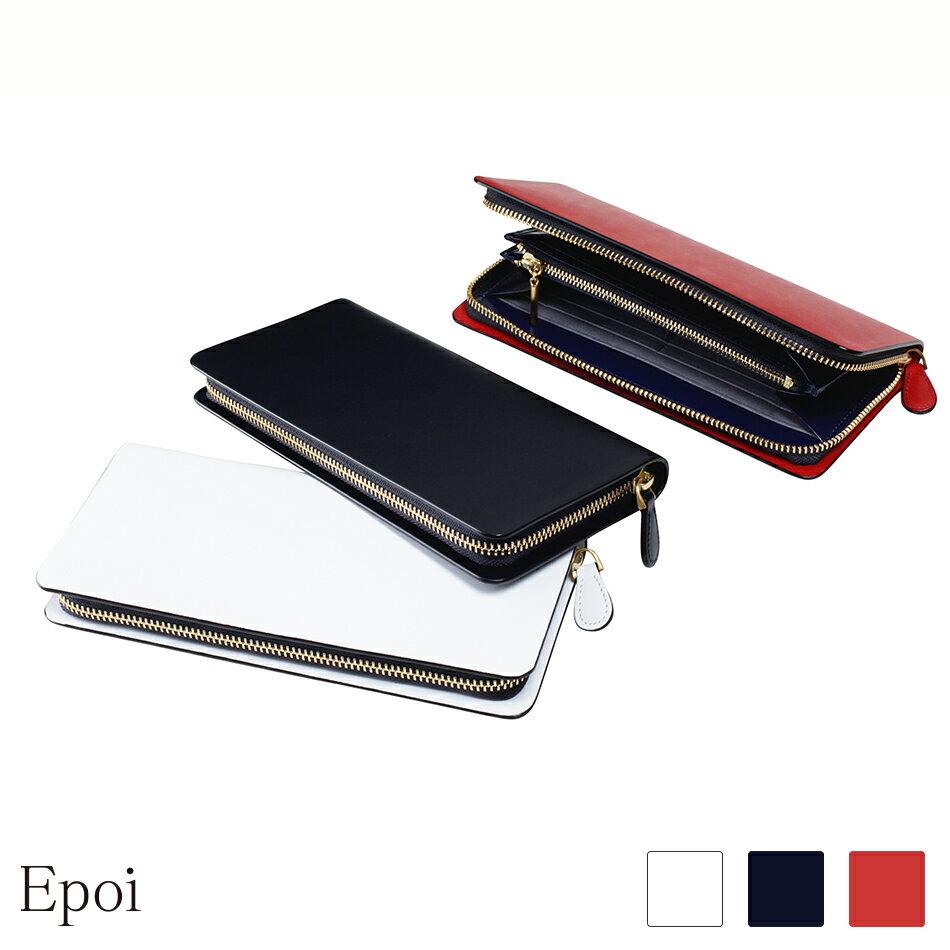 Epoi エポイ Coba コバ ラウンドファスナー長財布 レディース 日本製 レッド/ブルー/ホワイト
