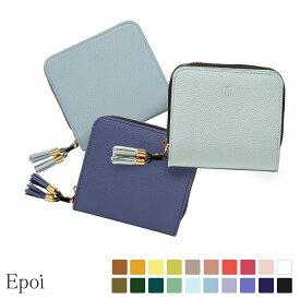 【Epoi】 エポイ Shiki シキ 新色入荷 財布 さいふ サイフ 日本製 レディース 二つ折り ラウンドファスナー二つ折財布 革 全15色 【レビューキャンペーン対象】