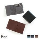 【Fico】ファッチェ二つ折り財布(キーリング付)