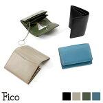 【Fico】フモッソ二つ折り財布メンズ財布レディース財布