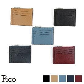 【Fico】 フィーコ Inizio イニッジィオ カード&コインケース 小銭入れ フラグメントケース