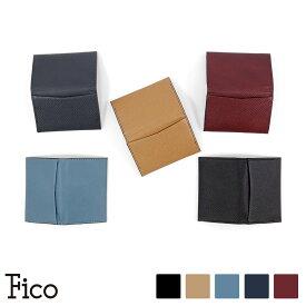 【Fico】 フィーコ Inizio イニッジィオ 薄型名刺入れ