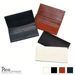 【Fico】フィーコRaggioラッジョ小銭入れ付き長財布ホワイト/ブラック/レッド/ネイビー