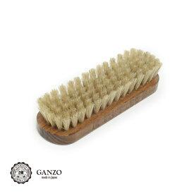 【GANZO】 ガンゾ アフターケア用品 ジャーマンブラシ♯5 豚毛