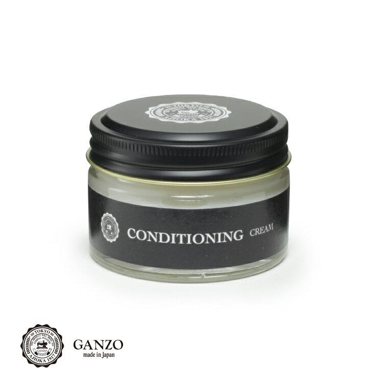 GANZO ガンゾ アフターケア用品 コンディショニング用ワックス