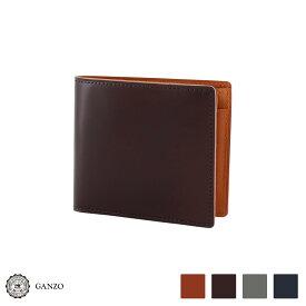 【GANZO】 CORDOVAN AUTHENTIC コードバンオーセンティック 小銭入れ付二つ折り財布