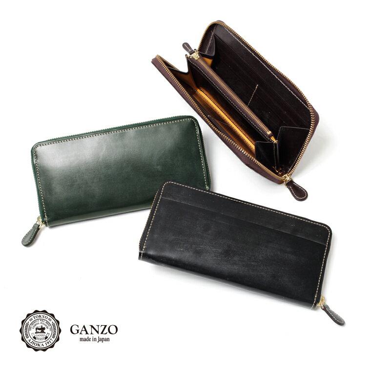 メンズ GANZO ガンゾ ブライドルカジュアル BRIDLE CASUAL ラウンドファスナー長財布