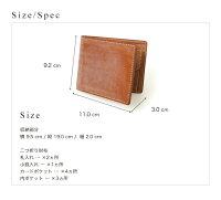 サイズ:縦9.2×横11.0×マチ3.0