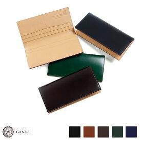 【GANZO】 ガンゾ Cordovan コードバン 財布 日本製 メンズ さいふ サイフ 長財布 レザー 馬革 ファスナー付き ブラック ダークグリーン ダークブラウン ネイビー