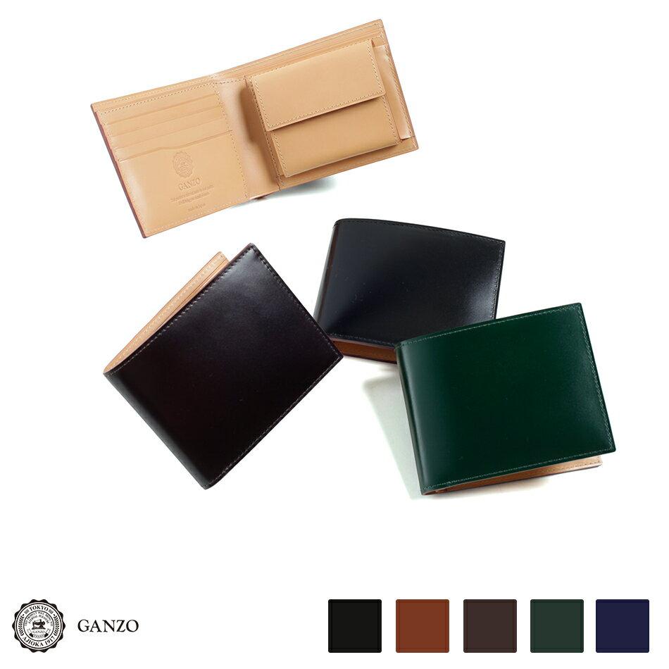 メンズ GANZO ガンゾ Cordovan コードバン 財布 2つ折り財布