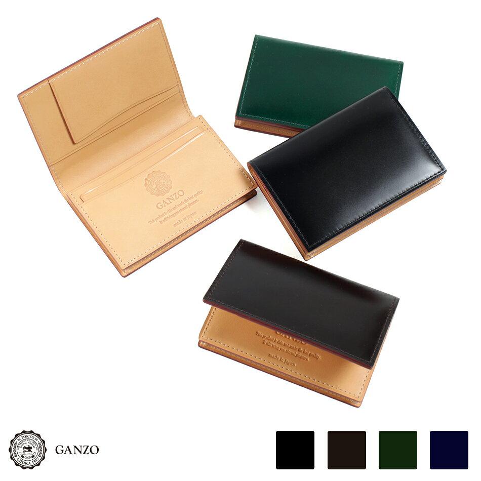 メンズ GANZO ガンゾ Cordovan コードバン 名刺入れ カードケース