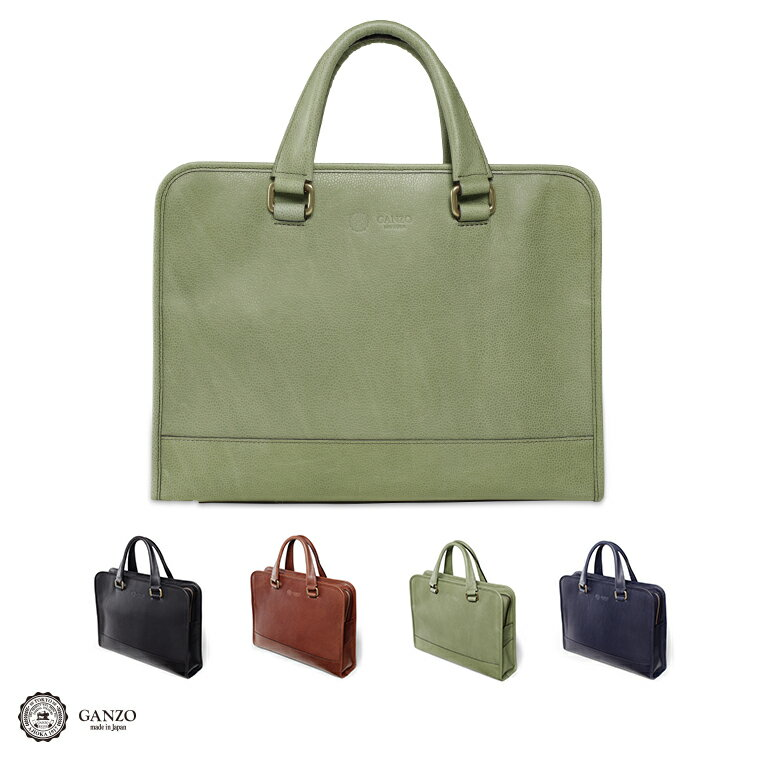メンズ バッグ 鞄 ブリーフケース GANZO ガンゾ GD ジーディー
