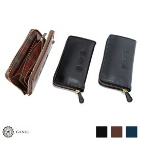 【GANZO】 ガンゾ GH5 ラウンドファスナー長財布 メンズ財布 ブラック/ブラウン/ネイビー