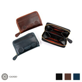 【GANZO】 ガンゾ GH5 ラウンドファスナー小銭入れ メンズ財布 ブラック/ブラウン/ネイビー
