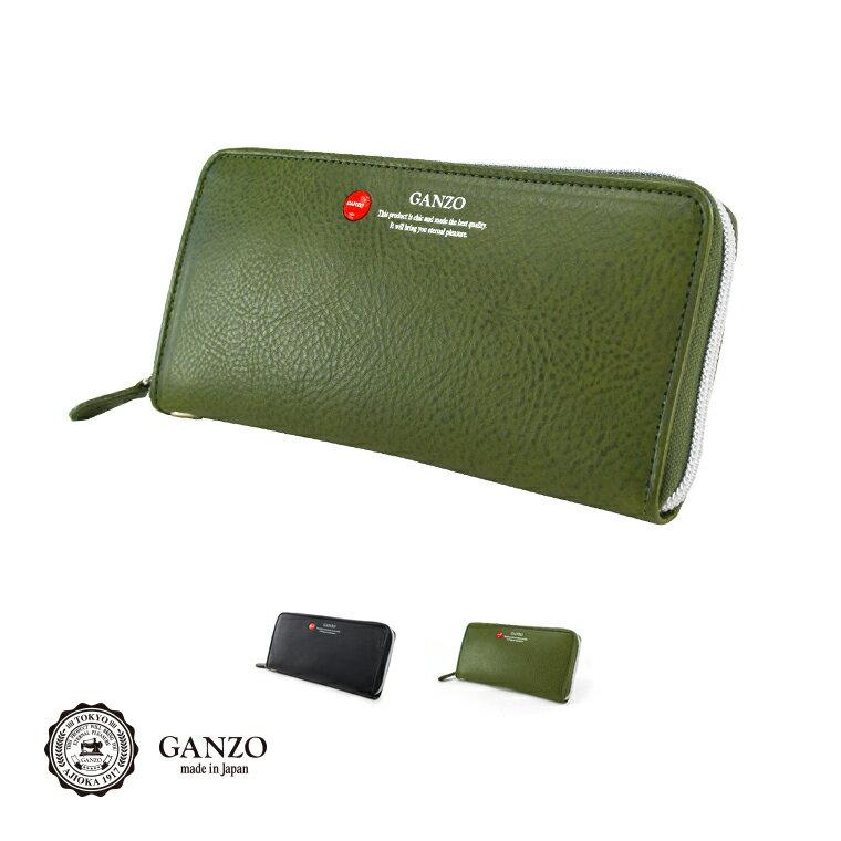 GANZO ガンゾ GR ジーアール ラウンドファスナー長財布