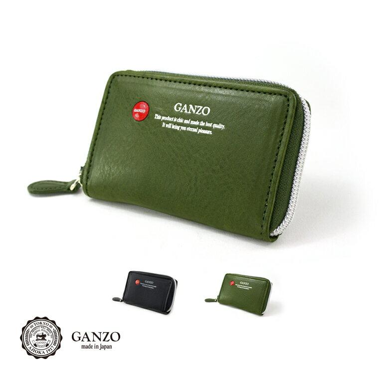 GANZO ガンゾ GR ジーアール ラウンドファスナー小銭入れ