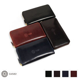 【GANZO】 ガンゾ GUD2 ラウンドファスナー長財布