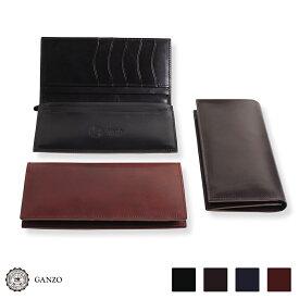 【GANZO】 ガンゾ GUD2 ファスナー長財布