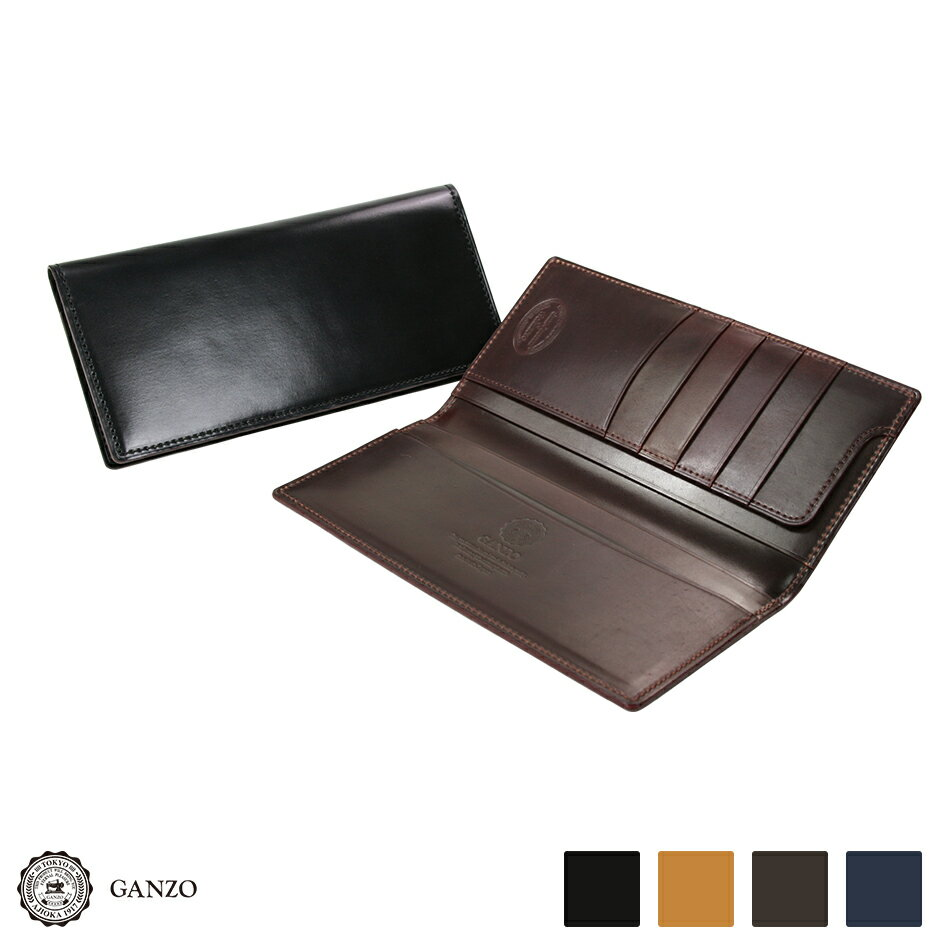 メンズ GANZO ガンゾ Shell Cordovan 2 シェルコードバン2 メンズ 長財布 日本製 レザー 馬革