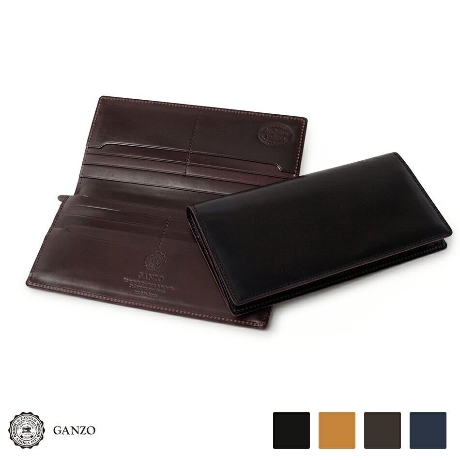 GANZO ガンゾ Shell Cordovan 2 シェルコードバン2 ファスナー付き長財布