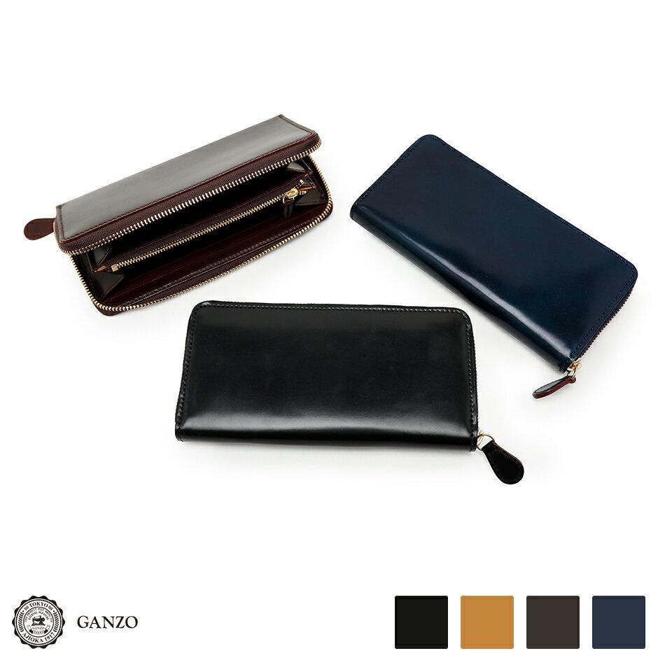 メンズ 長財布 レザー 財布 日本製 GANZO ガンゾ ラウンドファスナー長財布 SHELLCORDOVAN2 シェルコードバン2