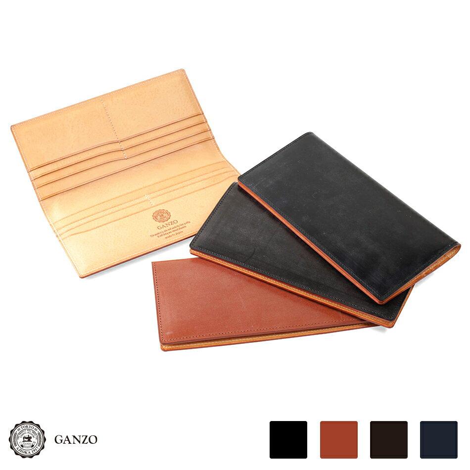 【GANZO】ガンゾ THIN BRIDLE シンブライドル ブライドル 財布 日本製 メンズ 長財布 レザー 牛革 ブラック ヘーゼル ダークブラウン ネイビー