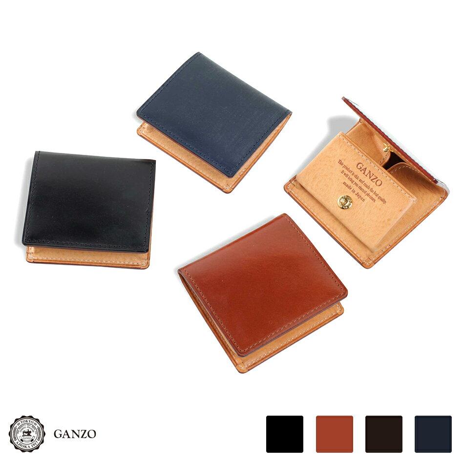 財布 日本製 メンズ GANZO ガンゾ 小銭入 コインケース BOX小銭入れ ブライドル THIN BRIDLE シンブライドル
