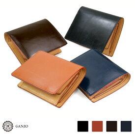 【GANZO】 ガンゾ THIN BRIDLE シンブライドル 2つ折り財布 折財布 ブライドル 大型2つ折り財布