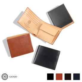 【GANZO】 ガンゾ THIN BRIDLE シンブライドル 財布 日本製 メンズ 2つ折り財布 ブライドル 折財布 牛革 レザー ブラック ヘーゼル ダークブラウン ネイビー
