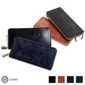 【GANZO】 ガンゾ THIN BRIDLEシンブライドル 財布 日本製 長財布 メンズ さいふ サイフ レザー 牛革 ブライドル ラウンドファスナー ブラック ヘーゼル ダークブラウン ネイビー