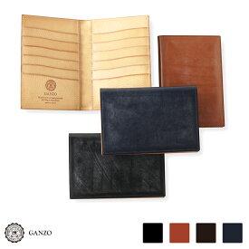 【GANZO】 ガンゾ THIN BRIDLE シンブライドル カードケース パスポートケース ブライドル