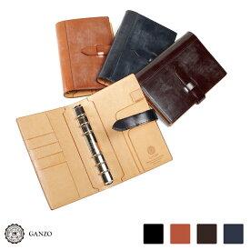 【GANZO】 ガンゾ THIN BRIDLE シンブライドル 長財布 ブライドル システム手帳カバー バイブルサイズ