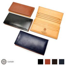 【GANZO】 ガンゾ THIN BRIDLE シンブライドル ブライドル メンズ 長財布 レザー 日本製 財布 さいふ サイフ ファスナー長財布