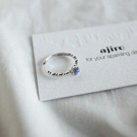 リング  silver925 シルバー ムーンストーン シンプル フリーサイズ  ギフト プレゼント 女性 レディース 上品 ajiro R001